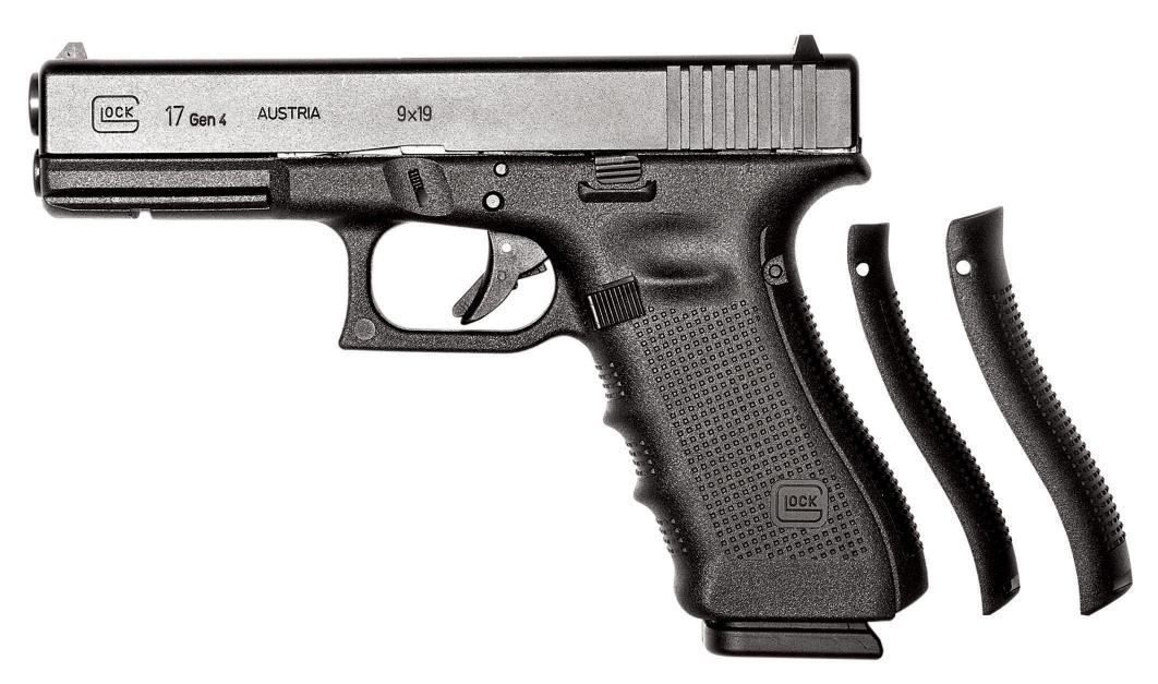 glock 17 Gen 4 πιστολι σκοποβολης οπλοφοριας