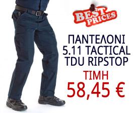 SPECIALFORCES.GR - ΠΑΝΤΕΛΟΝΙ 5.11 TACTICAL TDU