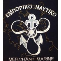 ΦΟΥΤΕΡ ΕΜΠΟΡΙΚΟΥ ΝΑΥΤΙΚΟΥ